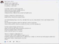 롯본기 김교수 책